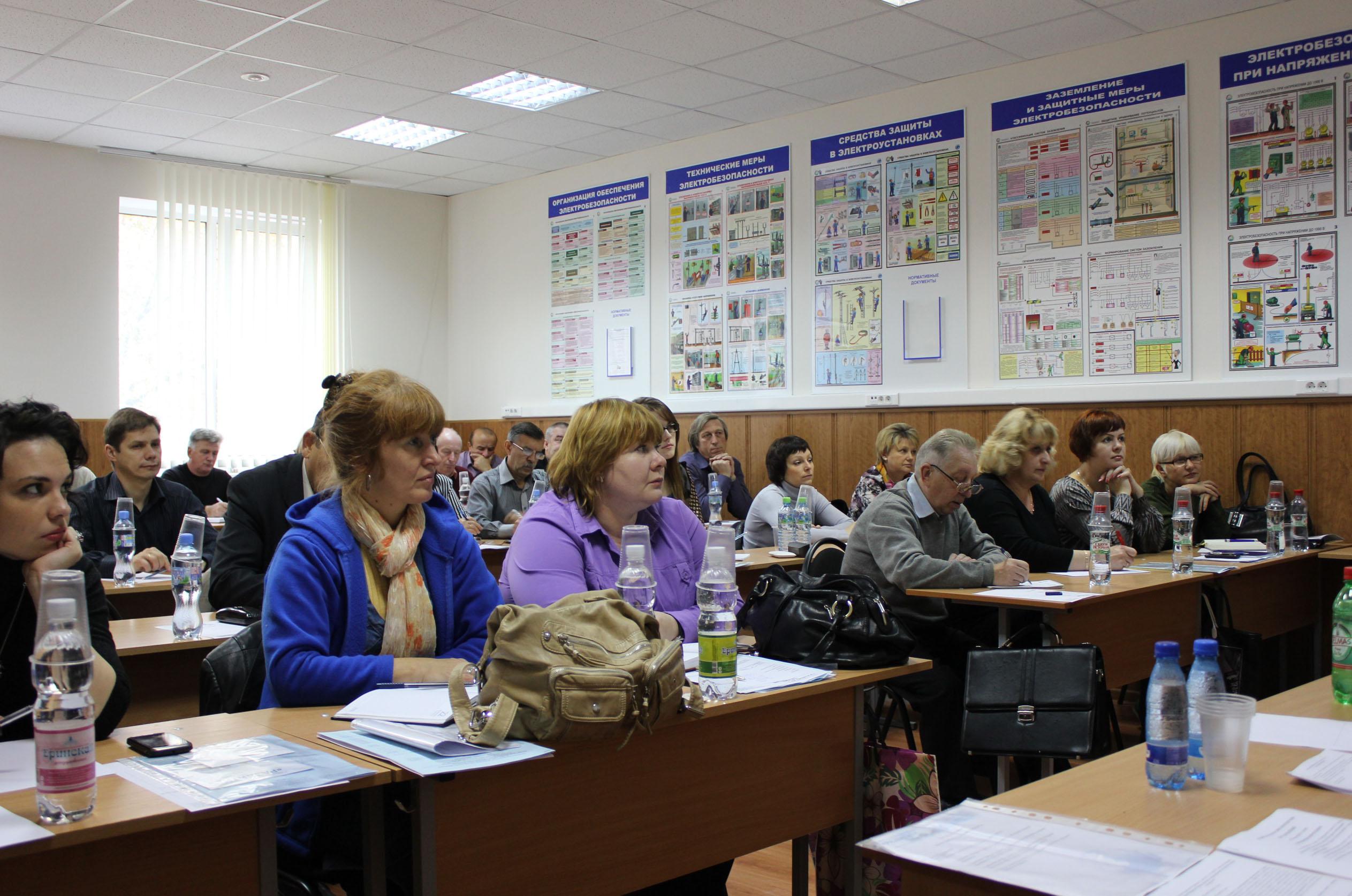 Обучение руководителей по охране труда и электробезопасности вопросы для подготовки к проверке знаний на 3 группу по электробезопасности