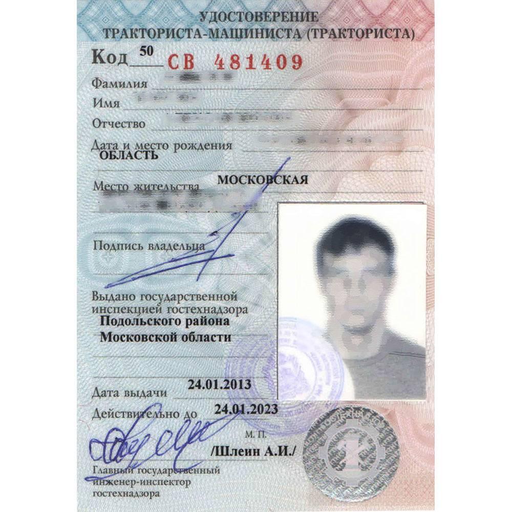 Арбитражный суд города москва